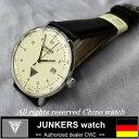 JUNKERS ユンカース バウハウス 6046-5QZ クォーツ ドイツ時計 腕時計 送料無料