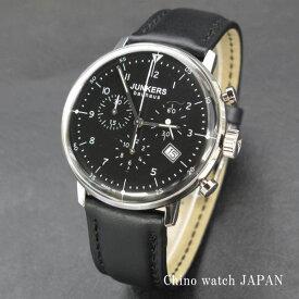 ユンカース JUNKERS バウハウス クロノグラフ 6086-2QZ クォーツ ドイツ時計 腕時計 送料無料