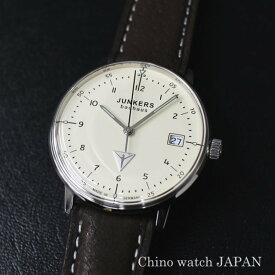 ユンカース JUNKERS バウハウス 6047-5QZ クォーツ ドイツ時計 腕時計 送料無料