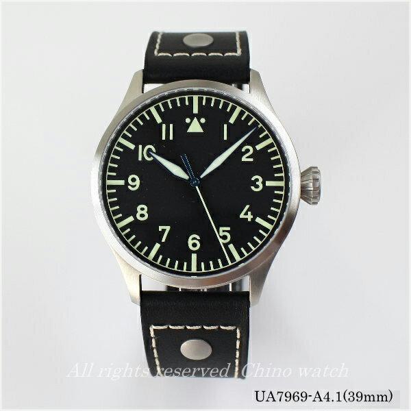 ドイツ製 パイロットウォッチ 39ミリ(ロゴなし)ARCHIMEDE パイロット ヒストリカルダイヤル 腕時計 時計 UA7969-A4.1