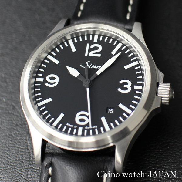 Sinn ジン 556.A 正規代理店品 自動巻き 腕時計 時計
