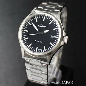 国内正規品 Sinn ジン 腕時計 556M 自動巻き 時計 送料無料 メンズ ブランド