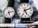 MONDAINE モンディーン Evo2 MSE26110LB MSE35110LB ペアウォッチ 鉄道時計 腕時計 時計