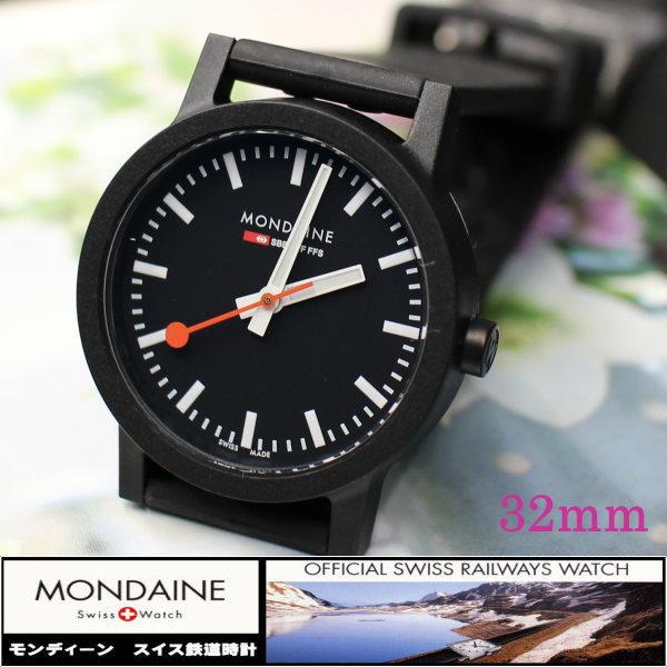 NEW MONDAINE essence モンディーン エッセンス レディース MS1.32120.RB スイス鉄道時計 腕時計 時計