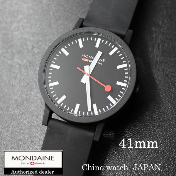 NEW MONDAINE essence モンディーン エッセンス 直径41mm BLACK MS1.41120.RB スイス鉄道時計 腕時計 時計