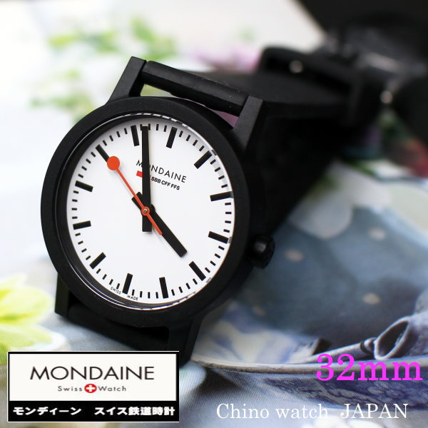 NEW MONDAINE essence モンディーン エッセンス 直径32mm White MS1.32110.RB スイス鉄道時計 腕時計 時計