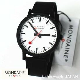 NEW MONDAINE essence モンディーン エッセンス 直径41mm 白文字盤 MS1.41110.RB スイス鉄道時計 腕時計 時計 メンズ ブランド