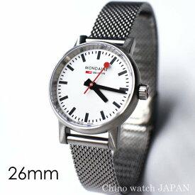 NEWモデル MONDAINE モンディーン Evo2 レディース MSE26110SM 鉄道時計 腕時計 時計 ブランド
