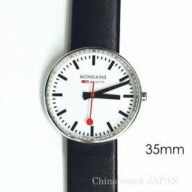 NEW MONDAINE Mini Giant Backlight モンディーン ミニジャイアント バックライト MSX.3511B.LB スイス鉄道時計 腕時計 時計 メンズ ブランド