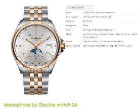 グリシン コンバット ムーンフェイズ GL0192 combi 40mm 自動巻き GLYCINE