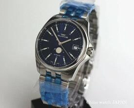 グリシン コンバット ムーンフェイズ GL0193-Blue 36mm 自動巻き GLYCINE