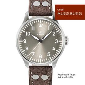 世界限定モデル ラコ アウグスブルク42 トープ 862116 ドイツ製 自動巻き Augsburg42 Taupe 腕時計