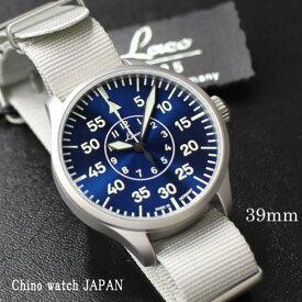 ラコ 腕時計 Laco Pilot Aachen39 Blaue Stunde アーヘン39 ブラウシュトゥンデ 862103 自動巻き Laco21 ドイツ時計