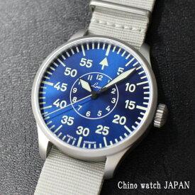 ラコ 腕時計 Laco Pilot Aachen42 Blaue Stunde アーヘン42 ブラウシュトゥンデ 862101 自動巻き Laco21 ドイツ時計