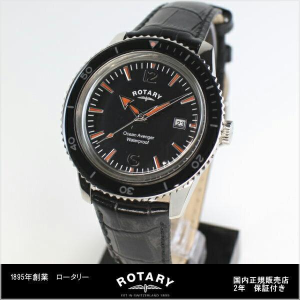ロータリー ROTARY OCEAN AVENGER GS02694/04 クォーツ 腕時計 送料無料