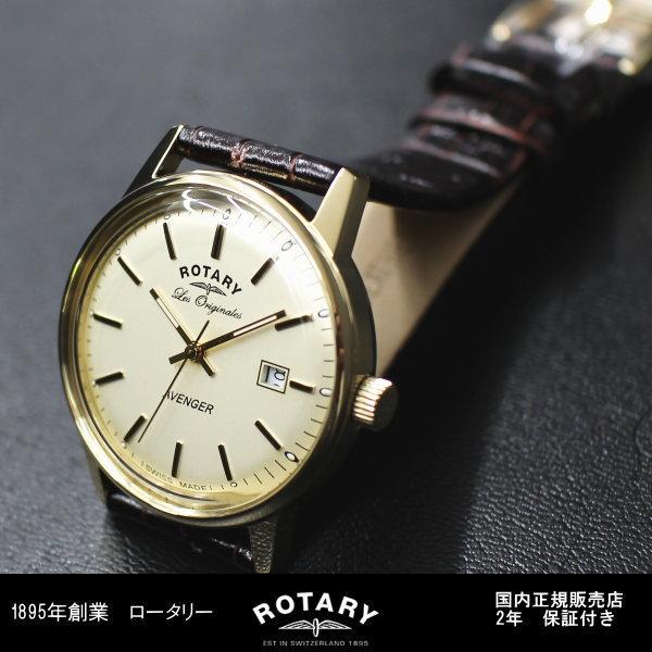 ロータリー ROTARY AVENGER GS90064/03 GP クォーツ 腕時計 送料無料