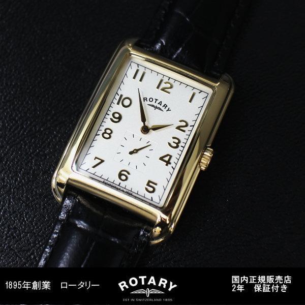 ロータリー ROTARY LIVERPOOL GS02698/03 イエローゴールド クォーツ 腕時計 送料無料