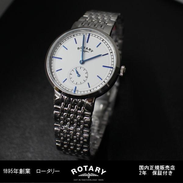 ロータリー ROTARY CANTERBURY GB05060/02 クォーツ 腕時計 送料無料