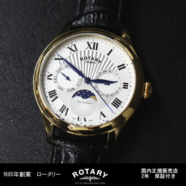 ロータリー ROTARY GREENWICH GS05066/01 クォーツ 腕時計 送料無料