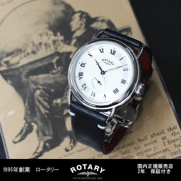 ROTARY ロータリー シャーロック 日本限定モデル SHERLOCK SH2424/21L クォーツ 腕時計 送料無料
