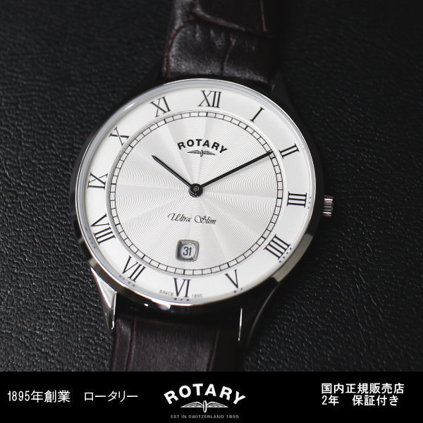 ロータリー ROTARY Ultra Slim GS08300/01 薄型 5.65mm クォーツ 腕時計 送料無料