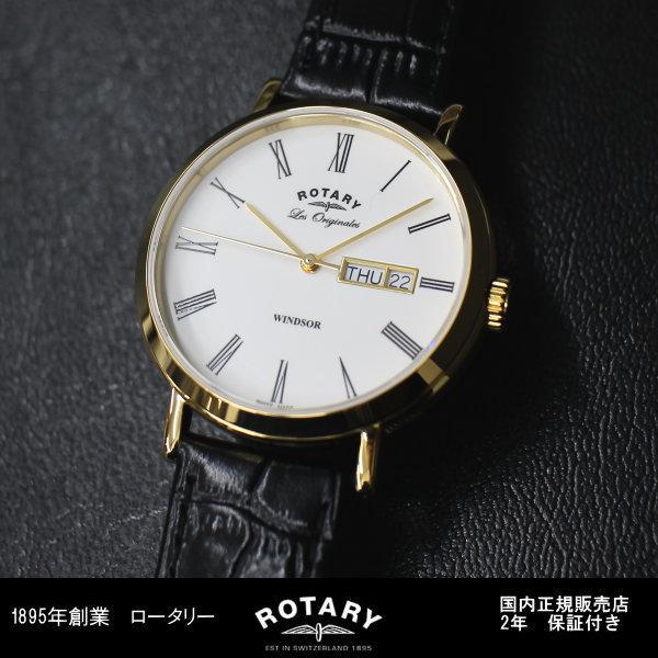 ロータリー ROTARY WINDSOR GS90156/01 クォーツ 腕時計 送料無料