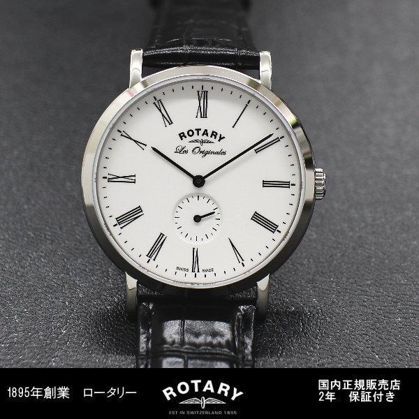 ロータリー ROTARY WINDSOR GS90190/01 クォーツ 腕時計 送料無料