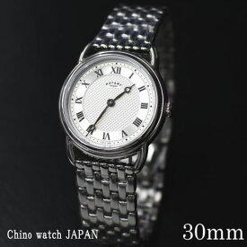ロータリー カンタベリー ROTARY Canterbury LB05335-21 LADY クォーツ 腕時計 送料無料 メンズ ブランド