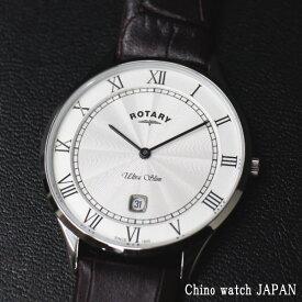 check out 297f2 b02df 楽天市場】ロータリー Rotary(メンズ腕時計|腕時計)の通販