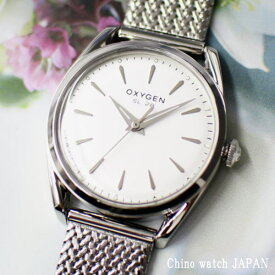 OXYGEN オキシゲン SPORTS LEGEND28 ARMURE L-S-ARM-28 レディース クォーツ 腕時計 送料無料