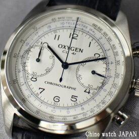 Sale OXYGEN オキシゲン SPORTS LEGEND CHRONO41 FELIPE L-CH-FEL-41 クロノグラフ クォーツ 腕時計 送料無料 メンズ ブランド