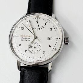 ドイツ製 アイアンアニー IRON ANNIE バウハウス 100周年記念 流通限定モデル 5066-1AT WHITE 自動巻き ドイツ時計 腕時計 送料無料
