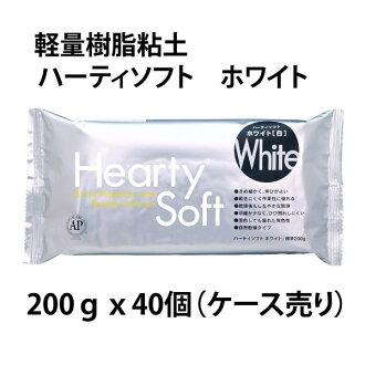 nendo輕量樹脂粘土hatisofuto 40個pajiko高品質石塑粘土石紛粘土油粘土紙粘土Cray選秀