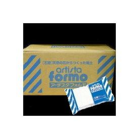 【送料無料】ねんど 石粉粘土 アーチスタフォルモ 30個 ホワイト ブラウン グリーン パジコ 高品質 石塑粘土 クレイクラフト