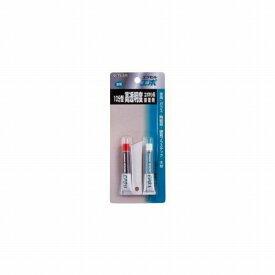 手芸 アクセサリー ボンド 接着剤 エポキシ樹脂 セメダイン エクセルエポ 15g 高透明度 二液性
