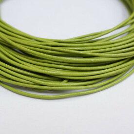 本革 丸紐 1.5mm ライトグリーン 1M単位の切り売り 皮ひも 黄緑 緑 革紐 皮紐 革ひも レザーコード