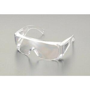保護めがね 眼鏡着用可 安全ゴーグル 防塵 暴風 防護 紫外線 UVカット