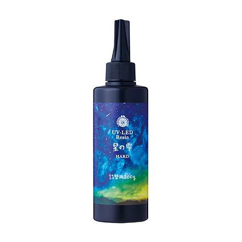 LED UV レジン 星の雫 ハードタイプ 詰替用 200g 大容量 UVレジン液 パジコ PADICO 太陽の雫 クラフトアレンジ 送料無料
