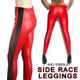 レギンス 10分丈 セクシー(透け サイドレース) スパッツ(レギンスパンツ レギパン) ウェットルック 赤 ダンス 衣装 ヒップホップ AIC-11523-2
