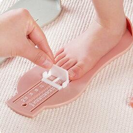 フットメジャー ベビースケール 足のサイズ 計測器 6〜20cm 子供用 フットスケール フットサイズ 測定器 採寸 簡単 センチ 測る 計測 定規 成長 靴のサイズ キッズ 子ども こども ベビー 赤ちゃん 幼児 ヘルスケア マタニティ プレゼント ギフト