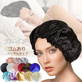 ナイトキャップ シルク(天然シルク SILK100% 絹) レディース ロングヘア ショートヘア 就寝用ヘアーキャップ(室内帽子 お休み帽子 おやすみキャップ) ヘアケア(寝癖・乾燥・髪のもつれ防止 保湿 快眠)