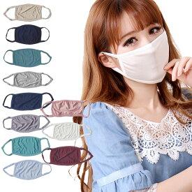 シルクマスク おやすみ シルクのおやすみマスク 保湿マスク シルク マスク 乾燥対策 夜用マスク すっぴん隠し おしゃれ
