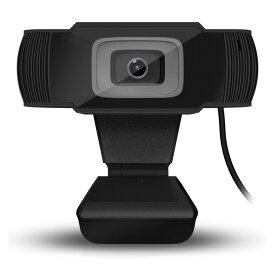 在庫あり 即納 Webカメラ ウェブカメラ マイク内蔵 480p 30万画素 テレワーク ZOOM 会議 自宅 オフィス Skype ビデオ通話 ビデオチャット オンライン授業 在宅勤務