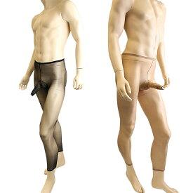 男性用ストッキング パンスト サオ付き レギンスタイプ 極薄の10デニール メンズストッキング メンズランジェリー メンズパンスト