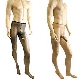 男性用ストッキング パンスト サオ付き 極薄 10デニール メンズストッキング メンズランジェリー メンズパンスト