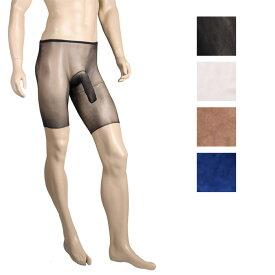 メンズハーフタイツ 男性用レギンス(メンズタイツ) ナイロン 縫い目なしのシームレス サオ付き 極薄 メンズランジェリー DY-1058