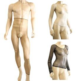 男女兼用 Tシャツにもレギンスにもなる両用ボディスーツ ロングスリーブ Tシャツ レギンス 極薄 10デニール