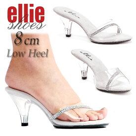 送料無料 Ellie Shoes エリーシューズ ローヒールミュール クリアヒール キラキラ ラインストーン ヒール高さ8cm ヒール低め ミュールサンダル 痛くない 305-JESSE-CLR