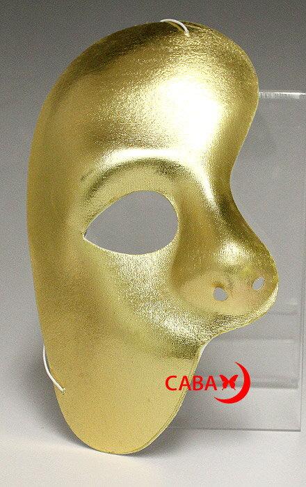 オペラ座の怪人ファントムマスク ゴールド コスプレ ハロウィン パーティ (61961)