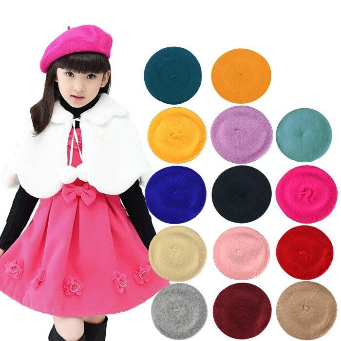 ベレー帽 キッズ 子供用 女の子 春夏 秋冬のコーデに ハンチング帽 ハンチング ウール ハンチング帽子 シンプル フェミニン ガーリー 可愛い かわいい 黒(ブラック) 白(ホワイト) 青(ブルー) ピンク 黄色 赤(レッド) 紫(パープル)